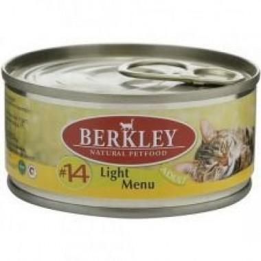"""""""Berkley Light"""" Консервы для кошек с телятиной и кроликом"""