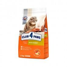 Club 4 Paws Премиум сухой корм для взрослых кошек с кроликом