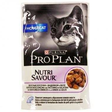 Pro Plan Nutrisavour Housecat Для кошек живущих дома с индейкой 85 гр.