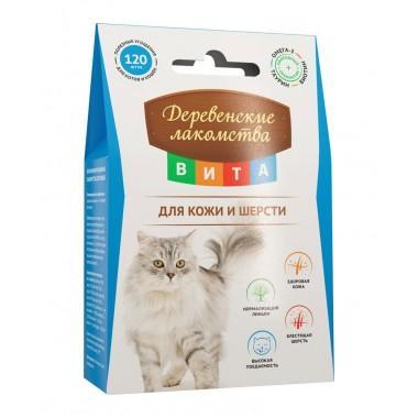 «Деревенские лакомства Вита» для кожи и шерсти кошек