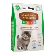 «Деревенские лакомства Вита» для котят до 1 года