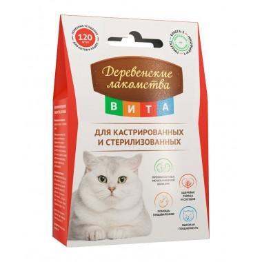 «Деревенские лакомства Вита» для кастрированных и стерилизованных кошек
