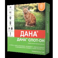 Дана Спот-Он для кошек более 3 кг 1мл/1 пипетка