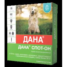 Дана Спот-Он для собак и щенков более 20 кг