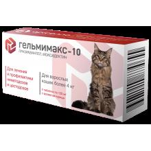 Гельмимакс-10 для взрослых кошек более 4 кг
