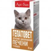 Гепатовет суспензия для кошек 30 мл