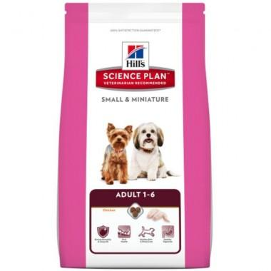 Hills Science Plan Canine Small & Miniature Sensitive (Курица) олноценный корм для взрослых собак маленьких и миниатюрных пород в возрасте от 1 года до 6 лет 0.3 кг. 2820