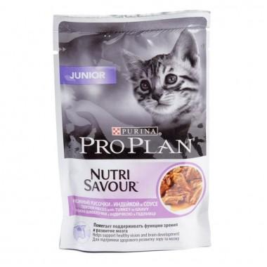 Pro Plan Nutrisavour Sterilised Для стерилизованных кошек и кастрированных котов с индейкой 85 гр.