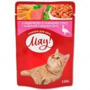 """""""Мяу"""" (пауч) корм для взрослых кошек с Индейкой в нежном соусе, 100 гр"""