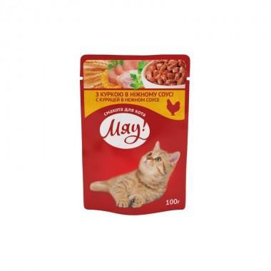 """""""Мяу """" (пауч) корм для взрослых кошек С Курицей в нежном соусе, 100г"""