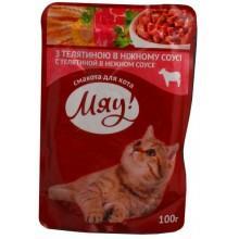 """""""Мяу"""" (пауч) корм для взрослых кошек с Телятиной в нежном соусе, 100 гр"""