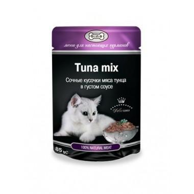 """Влажный корм """"Gina Tuna Mix"""" для кошек с тунцом (в соусе) 85 гр."""