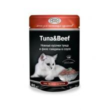 """Влажный корм """"Gina Tuna&Beef"""" для кошек с тунцом и говядиной  (в соусе)"""