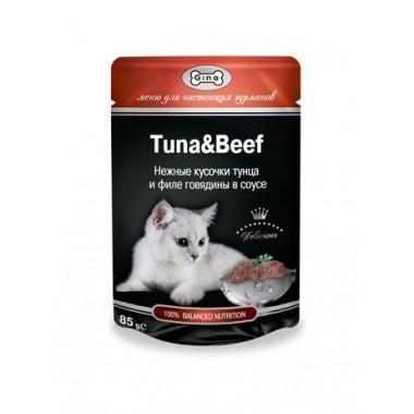 """Влажный корм """"Gina Tuna&Beef"""" для кошек с тунцом и говядиной (в соусе) 85 гр."""
